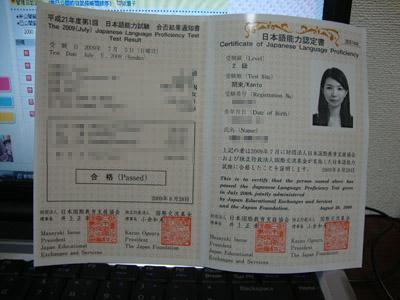 DSC07897-2.jpg