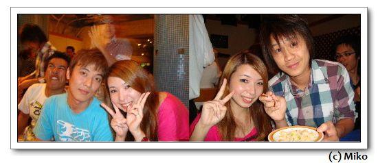 2009919-2kuni.jpg