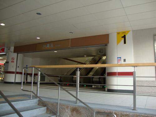 2009-9-24終於搭上內湖捷運站