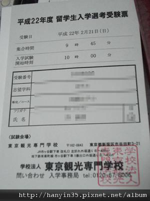 DSC09995 (2)-2.jpg