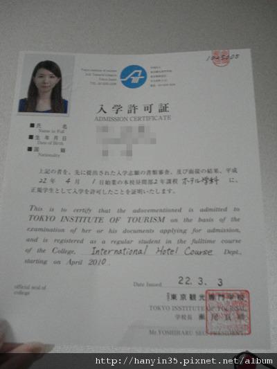 DSC00006-2.jpg
