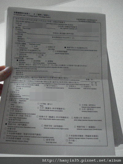DSC00015-2.jpg