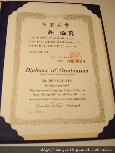 DSC00097.JPG