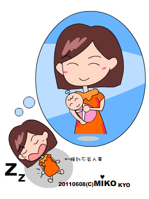 夢到女兒出生的miko.bmp