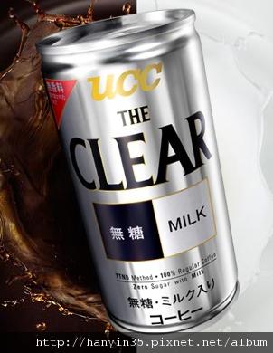 ucclear.jpg