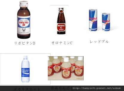 人気の自動販売機商品.jpg