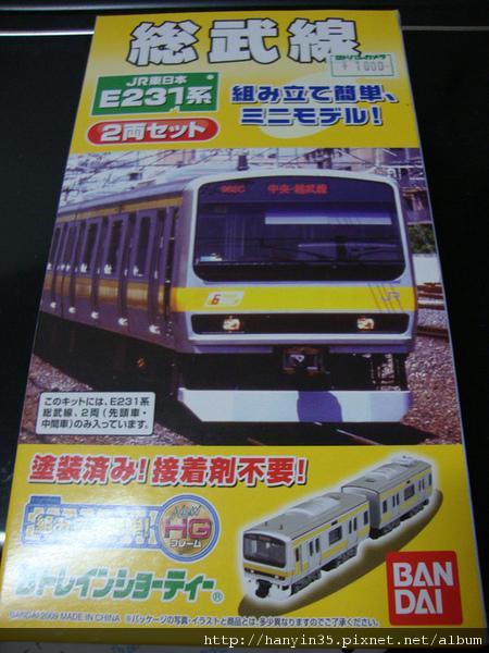 DSC00294.jpg