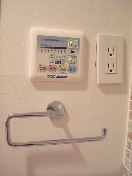 洗澡間可以設定乾燥、溫暖或是通風!很讚