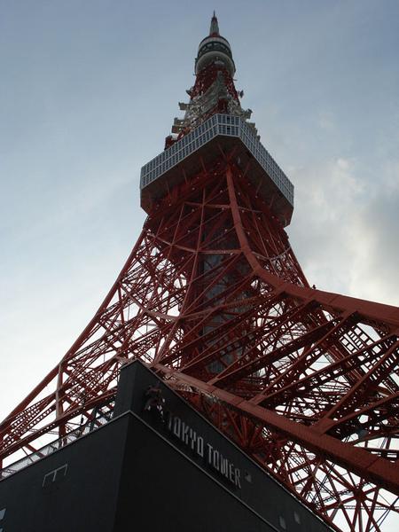 鐵塔我來了!