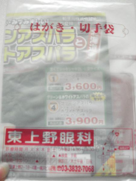 在郵局買明信片郵票包裝的真好
