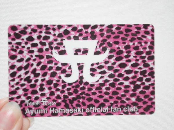 這是會員卡正面