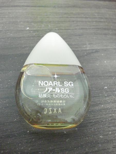 這是眼藥水!很漂亮吧