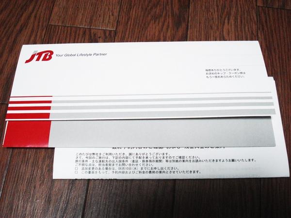 DSC06418.JPG