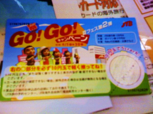 IMG_0105.JPG