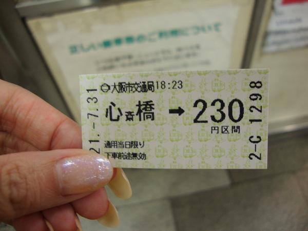 DSC06956.JPG