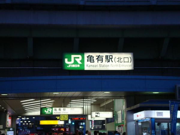 DSC07820.JPG