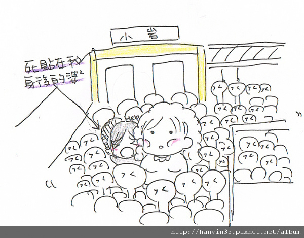 日本電車00.jpg