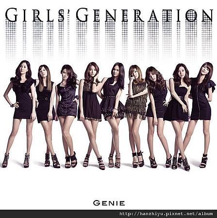 595px-Genie_SINGLE