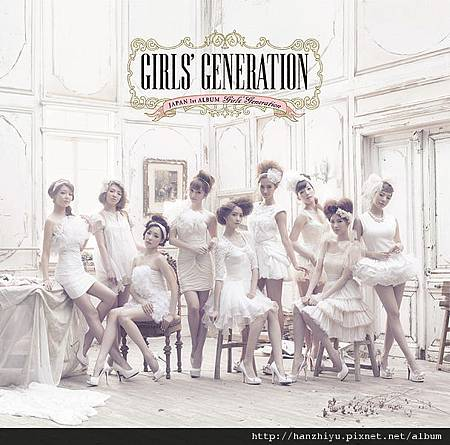 607px-GIRLS