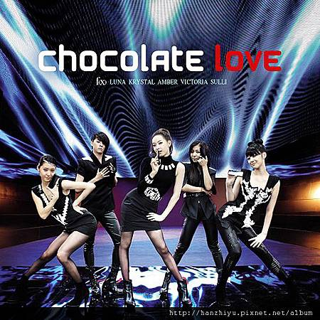 fx-chocolate-love