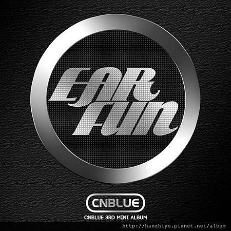 far_fun