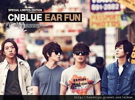 ear-fun-le-cover
