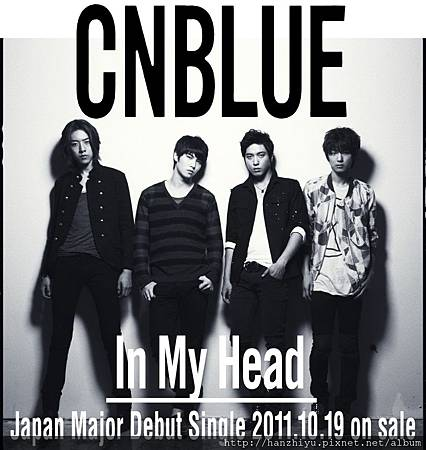 cnblue-in-my-head-album1