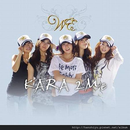 We Online OST 2