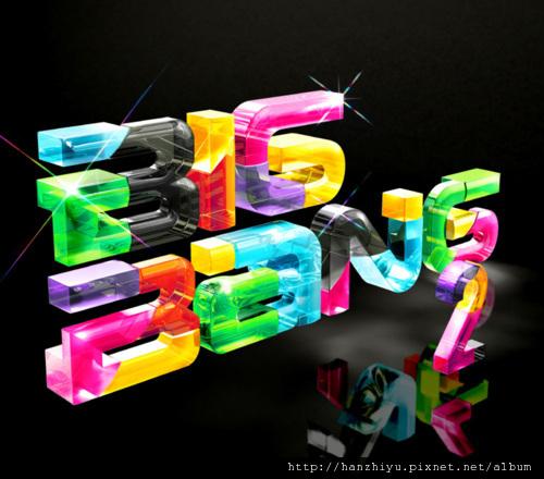 BIGBANG2