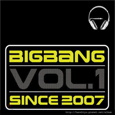 Since 2007