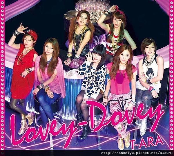 Lovey-Dovey japan