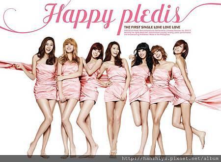 Happy Pledis