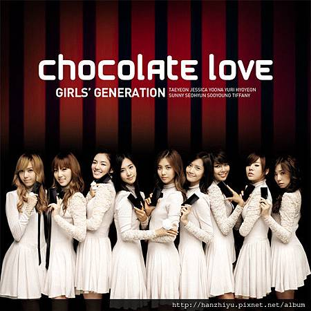 (3)Chocolate Love