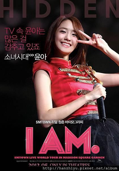 SM Yoona