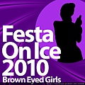 2010 BrownEyed Girls Special