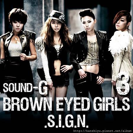 Sound G. .S.I.G.N.