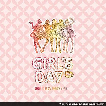 Girl's Day Party #1 cover