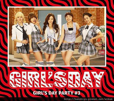 Girl's Day Party #3