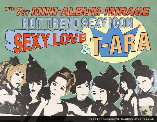 120830_Tara_Mirage
