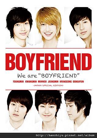 We Are Boyfriend