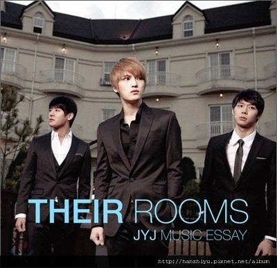 Their Rooms