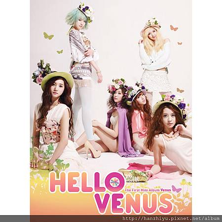 Hello Venus - Venus