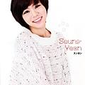 han-seung-yeon-kara-2