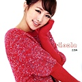nicole-jung-kara (1)