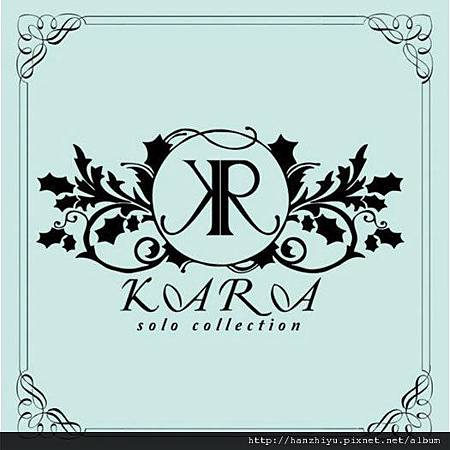 KARA---KARA-Solo-Collection