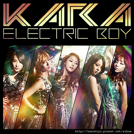 KARA - ELECTRIC BOY A