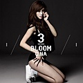 20120516_gna_bloom_cover