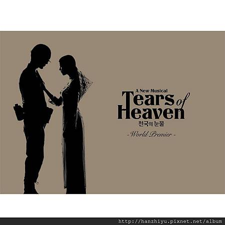 Tears of heaven