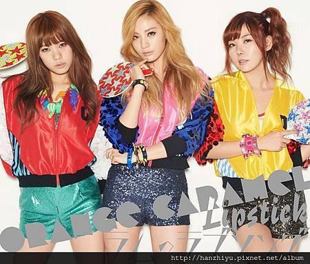 20121103_orangecaramel_lipstick_lipstickedition._japanese