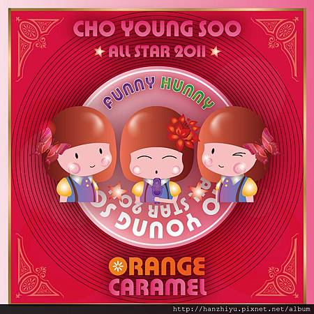 Cho Young Soo All Star 2011